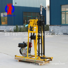 Portable drilling machine operation panel YQZ-50A rig