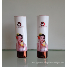 Aluminum Barrier Laminated Tube Cosmetic Container