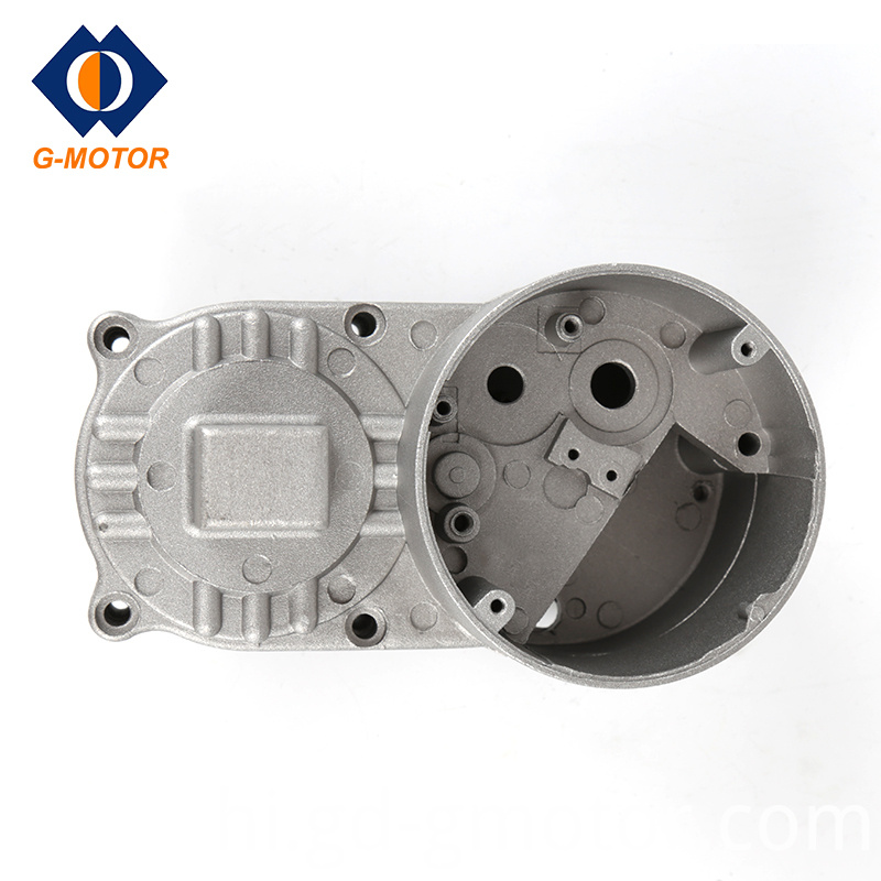 Motor Top Cover