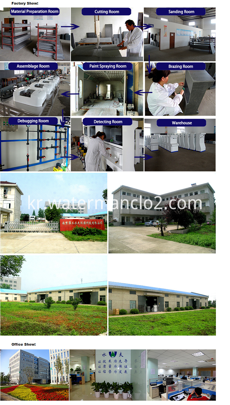 Sterilizer Production Facility-About Waterman