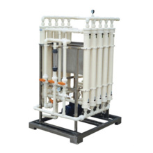 UF Series Ultra Filtration System