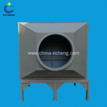 industrial waste gas purification treatment adsorption tower