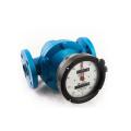 insertion type vacuum portable ultrasonic flowmeter
