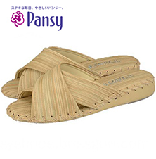 pansy 2015 indoor slippers