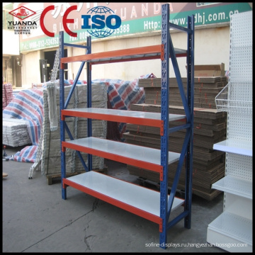 Сверхмощная система шкафы Паллета Пакгауза с CE и ISO