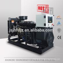 Preis Promotion 12kw 15kva Diesel Generator Preis