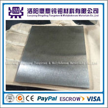 Tzm Sheet for Vacuum Furnace
