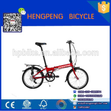 design folding bicycles kids folding bicycle