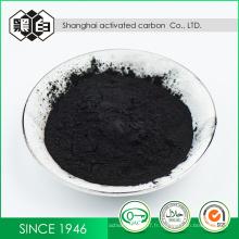 Spécifications d'adsorption élevée Carbone activé à base de noix de coco Bas prix