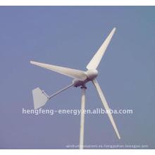 más barato eje Horizontal generador de viento 200w con cola de hierro para sistema de luz de calle