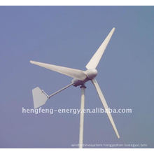 cheapest Horizontal axis wind generator 200w with iron tail for street light system