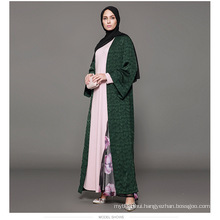 Owner Designer manufacturer women Dubai custom Kimono brand oem label Fashion Front navy blue front open abaya
