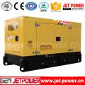 Generador de motor diesel de Shangai 100kVA con los recambios de ATS
