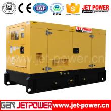 Gerador 100kVA do motor diesel de Shanghai com peças sobresselentes de ATS