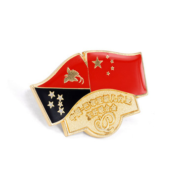 Different National Flags Epoxy-Dripping Lapel Pin Badge (GZHY-LP-012)