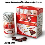 100% Original 2 Day Diet Japan Lingzhi on www(dot)botanicalslimmingproducts(dot)  com