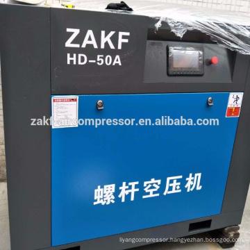 screw air compressor air compressing machine 100 cfm air compressor