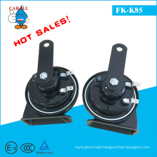 12V Car Accessories Snail Horn Electric Car Horn 115dB