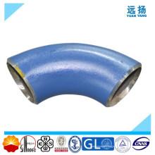 Coude en caoutchouc sans soudure en acier inoxydable de haute qualité