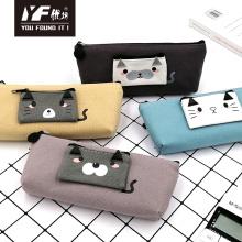 Hot selling custom cute cat canvas pencil case