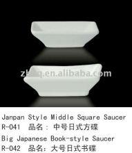 Japanese Style Saucer