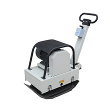 Low noise easy operation electric plate rammer for sale