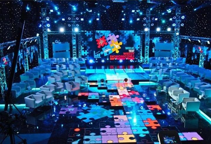 LED Floor Tile Screen