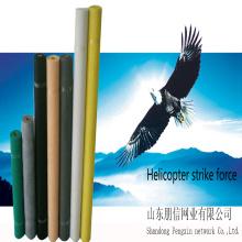 40g-90gchemische Faser-Bildschirme / Polyester-Drahtgeflecht / Insekten-Bildschirme