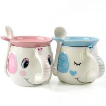 Elephant Kids Mug