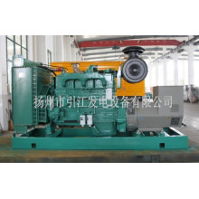 150kVA Open Type Diesel Generator by Cummins Engine