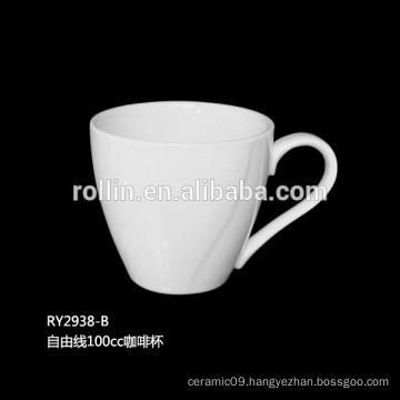 Hotel Supply Crockery Coffee MuG, Ceramic Cup for Espresso, Porcelain Espresso Cup