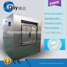 Extractor de lavadora de barrera hospitalaria 2014