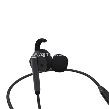 Bluetooth in-ear headphone neck-mounted with ANC function