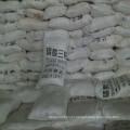alta pureza 99% p-fenilenodiaminaCAS 106-50-3