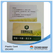 Smart Plastic Card/Shape Plastic Card/PVC Plastic Cards Manufacturer