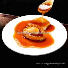 Свежезамороженный абалон целый (с раковиной)