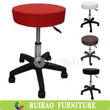 Vintage Adjustable Bar Stool Swivel Leather Bar Chair