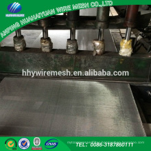 China top ten selling products aluminum wire mesh from alibaba trusted suppliers