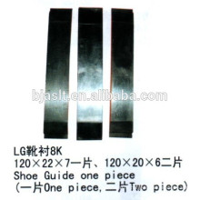 Insert of guide shoe/Triad shoe guide/elevator parts