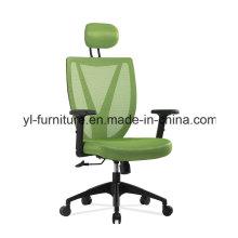 Chaise pivotante Mesh Office avec Heasrest
