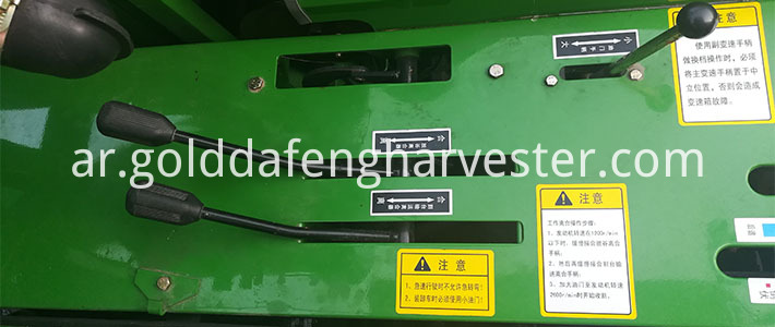 full feed crawler type rice harvester--control system