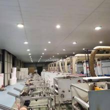 Spinnvliesstoffherstellungsmaschinenprodukt