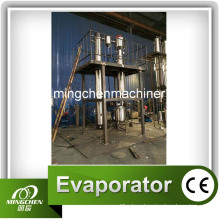 Concentrator Equipment & Vacuum Concentrator Unit