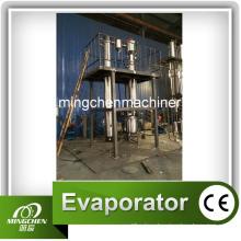 Concentrator Equipment & Vacuum Concentrator Unit
