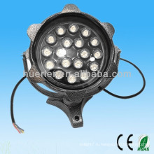 Высокое качество хорошая цена Пейзажное освещение AC100-240v AC85-265V 18w многоцветный привели наводнение свет 18w