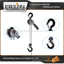 super quality pulley hand chain lever block