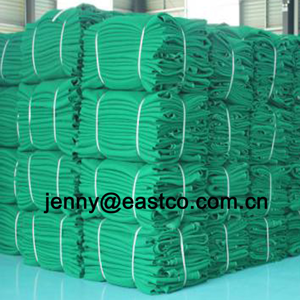 Debris safety Netting Cover