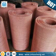 99.99% pure copper wire plain weave crimped copper wire mesh