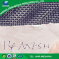 Manufacturer in china Customized design cheap good quality fine stainless steel wire mesh