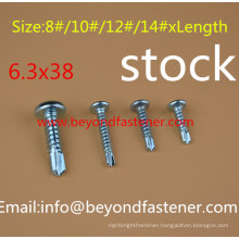 Pan Head Self Tapping Screw Fastener